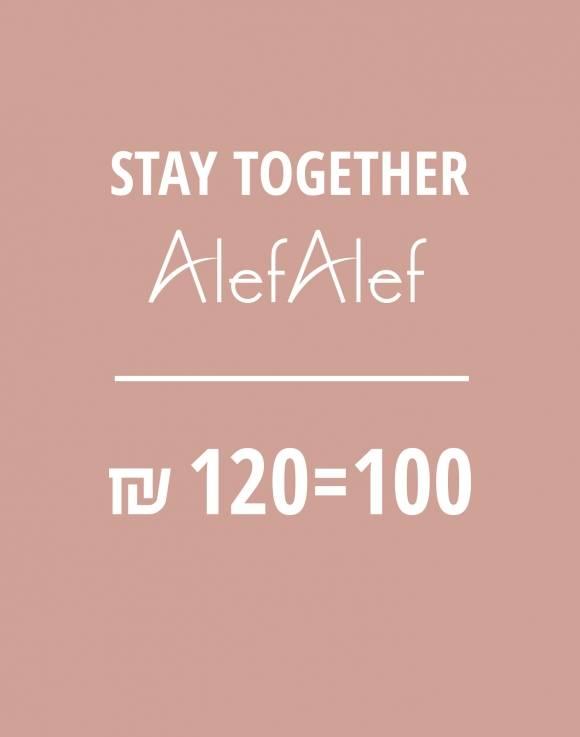 """Alef Alef   אלף אלף - בגדי מעצבים   שובר בשווי 120 ש""""ח / Stay Together"""